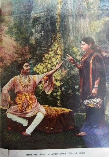 Madhavrao Tipnis and Potnis in the 1907 play 'Khichakvadh.'